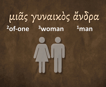 HusbandofOneWife1