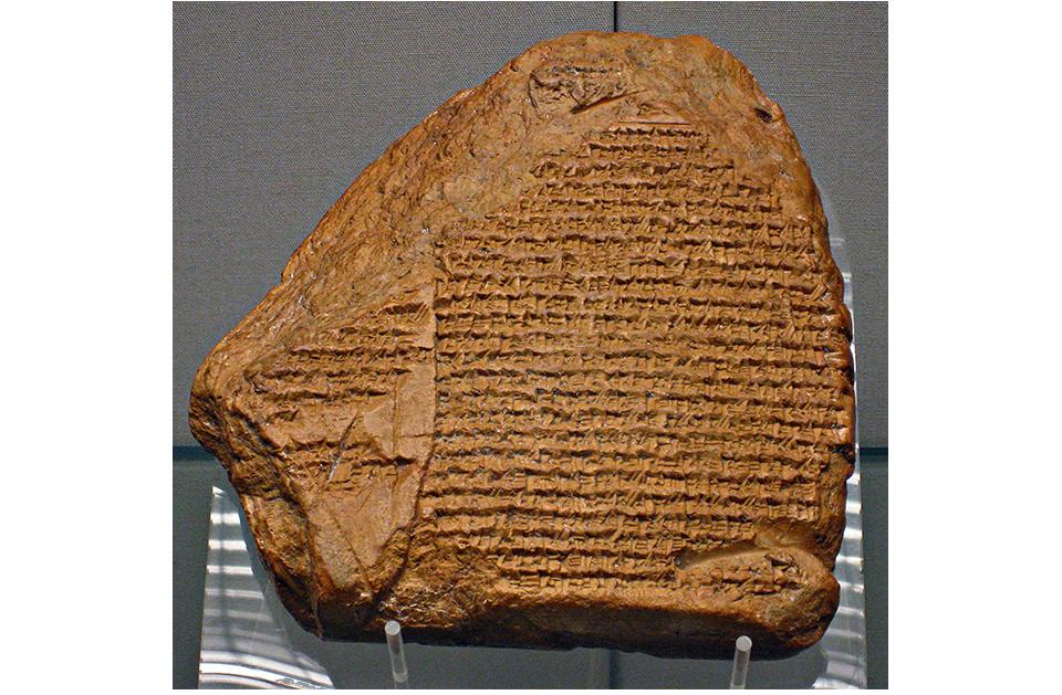 Nabonidus Chronicle