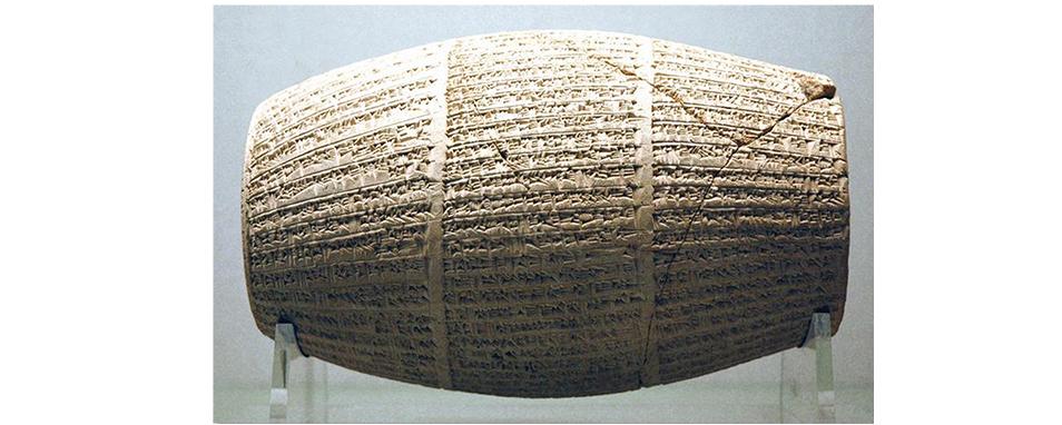 Nabonidus Cylinder from Sippar