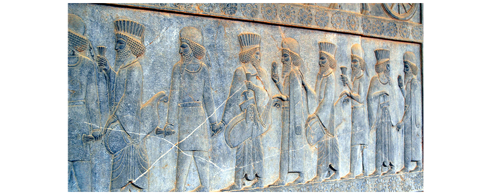 Median and Persian Officials from Relief at Persepolis