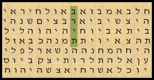 Bible Code 4
