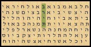 Bible-Code-4-300x156.jpg