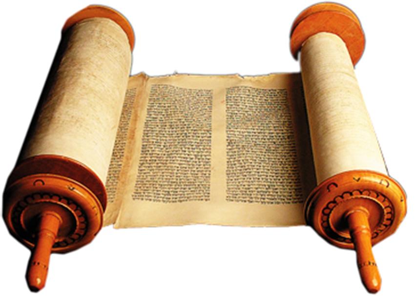 Law Scroll