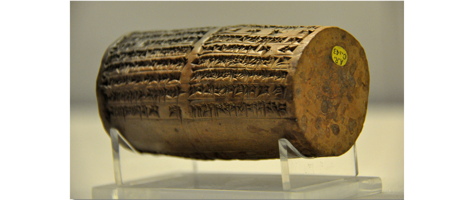 Nabonidus Cylinder from Ur